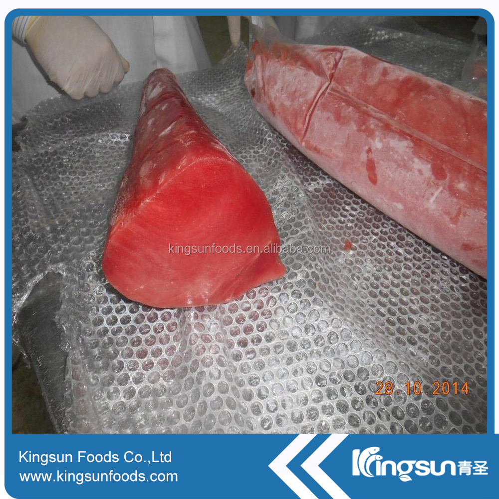 Yellow fin Tuna Loin WIth Vacuum Pack 20kg CO treated