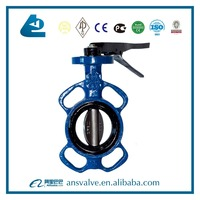 TOMOE Type Manual Wafer Butterfly Valve