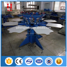 Economical manual 8 color 8 station rotary t shirt silk screen printing machine