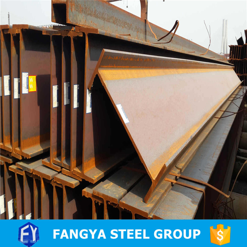 building materials ! steel beam price hea and heb dimension 200*100 h beam