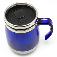 frosted screw lid coffee travel mug with handle