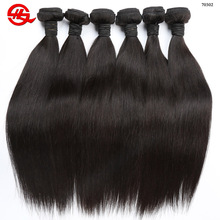100% Human Virgin Hair Chinese Merchandise Wholesale