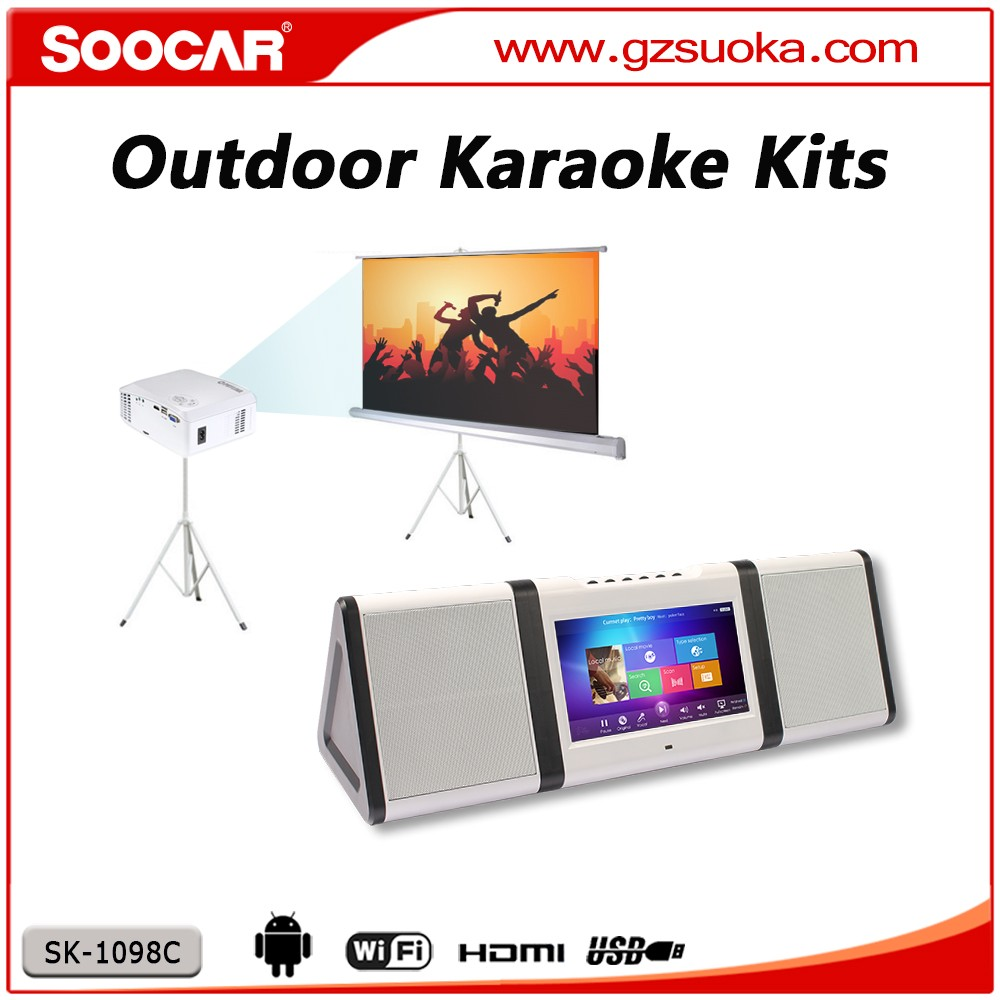 karaoke songs machine