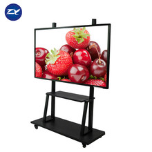 84Inch Virtual Whiteboard Interactive Whiteboard For School