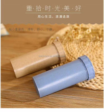 Wheat Straw Plastic Travel Cup With Seal Lid