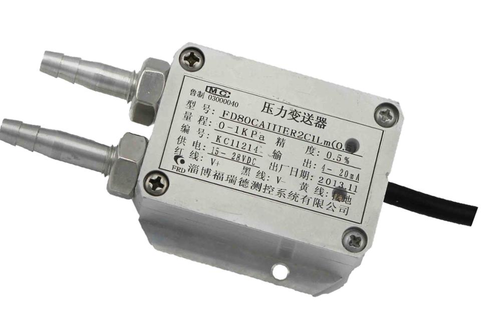 FD80C Low cost air differential pressure transmitter sensor