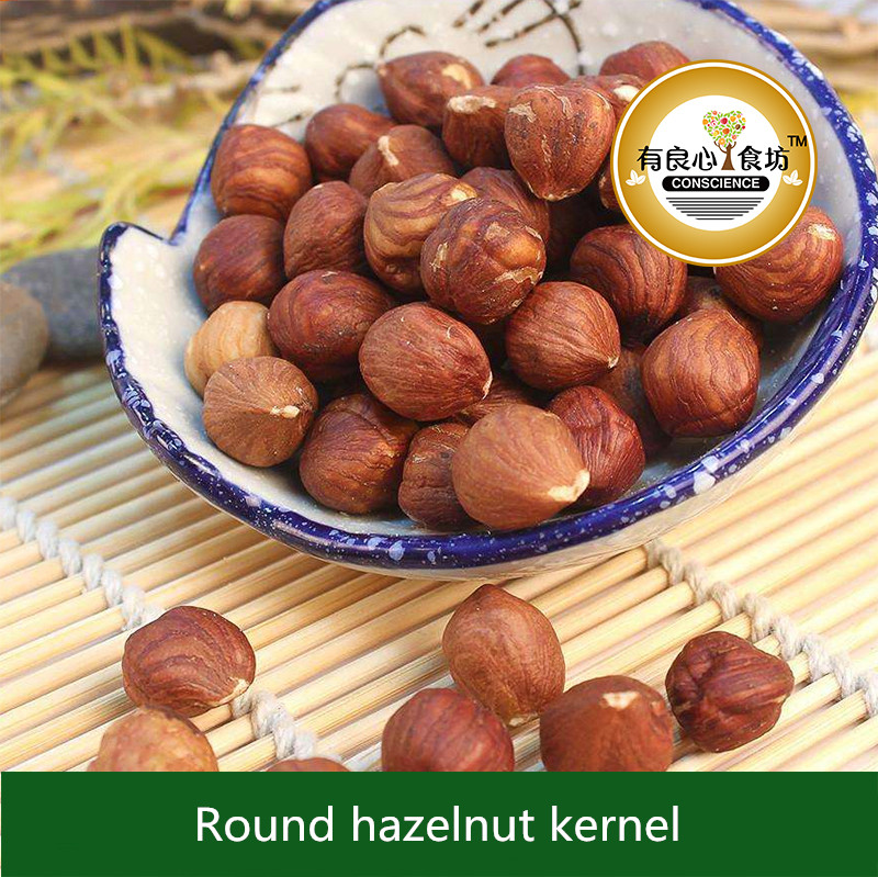 Roasted hazelnut without shell china factory sell
