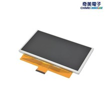 LCD screen full color display TFT lcd Module with 50 pins for GPS fan motor automotive product