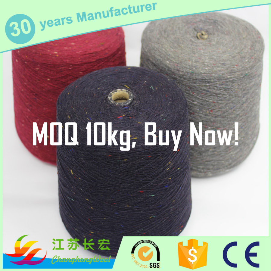 90% acrylic 10% wool 1/16 Nm colorful fancy good quality nep yarn