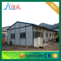 Modern China Factory Director best price construction K model prefabricated house Prefab Living Home/ Prefab Home Design