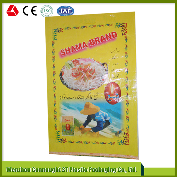 New design bopp laminated pp woven rice bags
