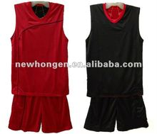 2012 latest price basketball uniform design