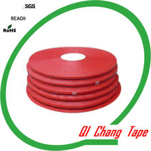 plastic bag use sealing tape company /antistatic resealable sealing tape agent/China sealing tape manufacturer