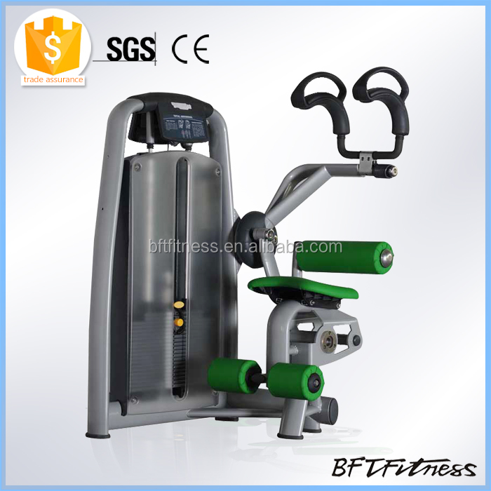 BFT-2012 abdominal exercises machine for BFT sports equipment