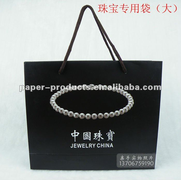 hot sale drawstring black paper jewelry gift bag