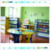 School Wood Library Furniture and Shelving