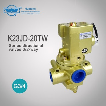 K23JD-20TW 3/2-ways two-way dust environment directional valve
