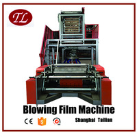 TL HD/LDPE HIGH SPEED and PLASTIC BAG MAKING FILM BLOWING MACHINE