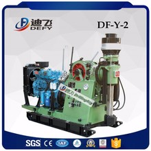 DF-Y-2 rock core drilling machine