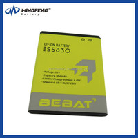 Top quality original battery for Samsung Galaxy ace s5830