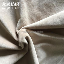 Tongxiang upholstery supplies cheap price plain sofa fabric