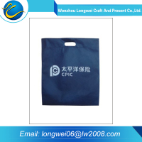 New Design eco non woven fashion shopping bag