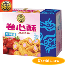 HFC 5350 cereal rice roll, grain snack, filled rice cracker