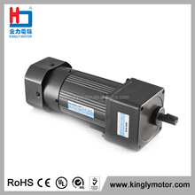 High quality Crazy Fit Massage Ac Motor For Home Appliance