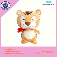 Custom cute stuffed music and walking plush tiger animal toy for baby