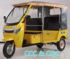 2015 ICAT electric rickshaw tuk tuk taxi for sale bangkok