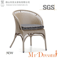 Mr' Dream wicker furniture dining chairs with armrests french rattan dining chairs
