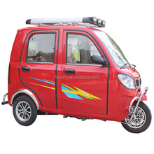 150CC gasoline 3 wheel motorcycle with roof
