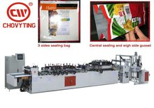 central sealing bag /food bag/wafer biscuit bag making machine