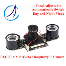 New Raspberry Pi 3 IR-CUT Night Vision Focal Adjustable Automatically Switch Day and Night Mode 5 MP OV564 Raspberry Pi Camera