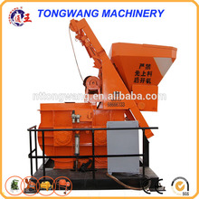 China Supplier top sale used portable concrete mixers with great price