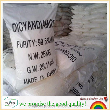 white powder of Dicyandiamide 99.5% DCDA/ CAS: 461-58-5 hot sales !