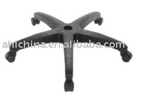 office chair base office chair part chair component