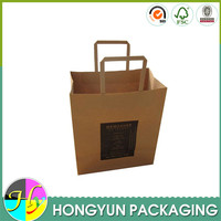 wholesale flat handle brown kraft paper bag