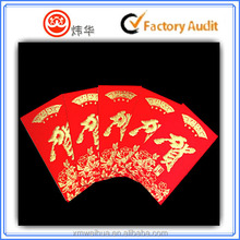 chinese red envelope/red packet