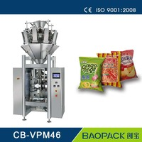 CB-VPM46 automatic double twist candy packing machine