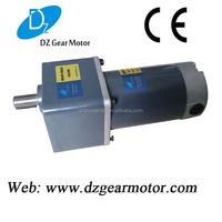 Electric Bicycle Motor 90w 24v with High Output Current