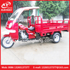 Guangzhou hot heavy load trike chopper three wheel motorcycl with cargo box Monaco