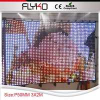 Flykostage high quality Chrismas decoration motorized LED stage curtains