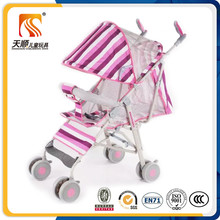 new design comfortable baby stroller foldable stroller baby fashion design stroller