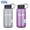 Best Rated Toxic Free Titan Plastic Water Bottles for Office