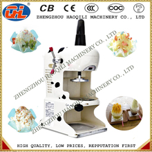 Small Snow Ice Shaving Machine | Continuous Soft Heart Ice Making Machine