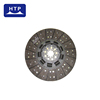 Cheap Transmission part Clutch Disc assy for VOLVO B10 1878-00-079 1878-001-083