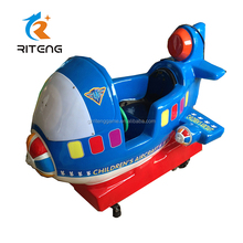 Theme Park fiberglass kiddie helicopter rides in coin operated for sale