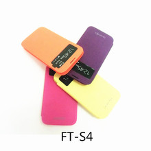 2014 Hot Selling leather phone case- colorful phone case-mobile phone cover for Samsung gallaxyS4