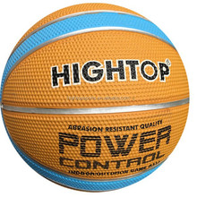 high quality outdoor rubber basketball /custom cheap size 5 promotion rubber basketball